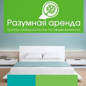 Аренда квартир и офисов Челно-Вершин