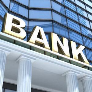 Банки Челно-Вершин