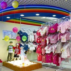 Детские магазины Челно-Вершин