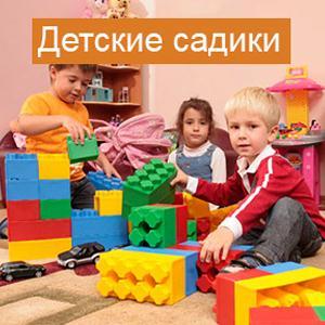 Детские сады Челно-Вершин