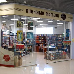 Книжные магазины Челно-Вершин