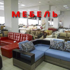 Магазины мебели Челно-Вершин