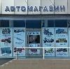 Автомагазины в Челно-Вершинах
