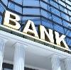 Банки в Челно-Вершинах