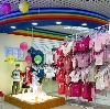 Детские магазины в Челно-Вершинах