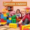 Детские сады в Челно-Вершинах