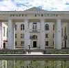 Дворцы и дома культуры в Челно-Вершинах