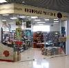 Книжные магазины в Челно-Вершинах