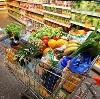 Магазины продуктов в Челно-Вершинах