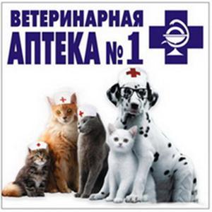 Ветеринарные аптеки Челно-Вершин